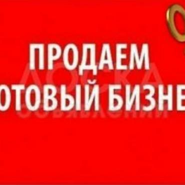 фун в Кыргызстан: Срочно продается в ж/м Арча бешик выше Южной Магистрали/ ул.Баха Мати