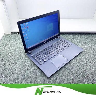 холодильник ош цена in Кыргызстан | ХОЛОДИЛЬНИКИ: Ноутбук для универсальных задач-Acer-модель-N17Q1-процессор-core i3 -