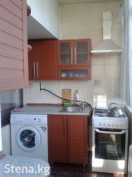 Квартира оснащена всеи бытовой техникои и мебелью. Документы для в Бишкеке