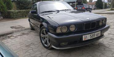 BMW - Токмак: BMW 5 series 2 л. 1994 | 315600 км