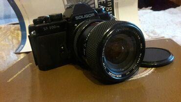 Пленочный японский фотоаппарат soligor 200lg объектив 28-70 мм