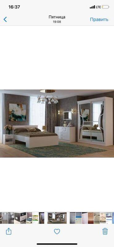 вытяжка ката 600 в Кыргызстан: Мебельный гарнитур | Спальный | С доставкой