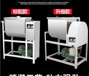 ТестомесилкаЕмкость 25 кг Мощность 2200W 220VВремя месилки 3-10 в Бишкек