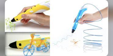 885 объявлений: 3D-ручка — инструмент для рисования пластиком, позволяющий создавать
