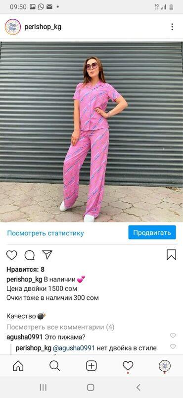 palto razmer 46 в Кыргызстан: Двойка 1500 сом  Размер 44 -46 Качество