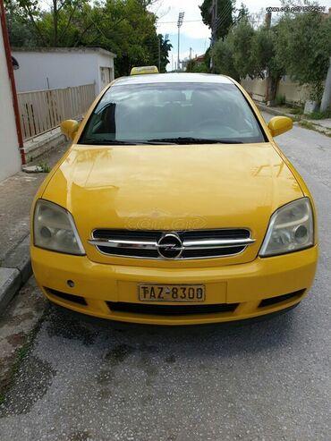Opel Vectra 2.2 l. 2004 | 100 km