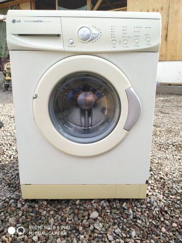 стиральна в Кыргызстан: Стиральная Машина