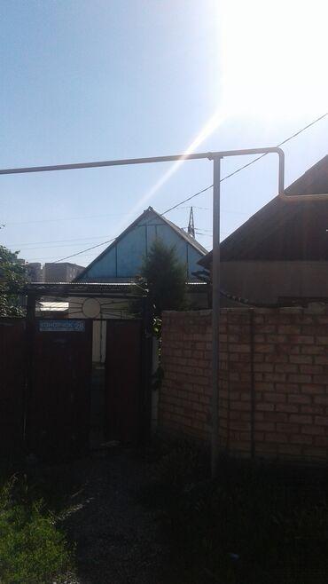 продам дом срочно в Кыргызстан: Продам 4 соток Строительство от собственника