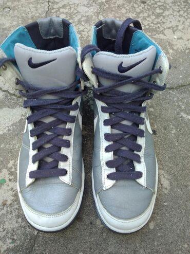 Extra patike, lagane. Nike, original. Broj 37,5. Dužina gazišta 23,5