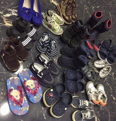 детская анатомическая обувь в Азербайджан: Детская обувь от 1-6 лет. Оригинал