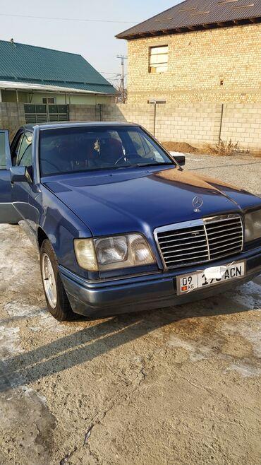 Продажа бензовоз - Кыргызстан: Mercedes-Benz E 320 3.2 л. 1993 | 2780000 км
