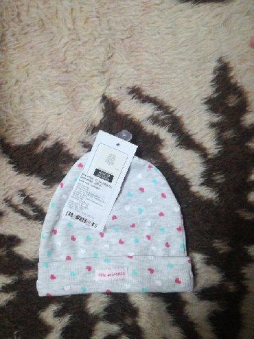 Ostala dečija odeća   Vranje: Nova Cool club kapa za devojčice, sa etiketom, veličina 40/42 cm