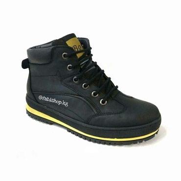 Ботинки - Кок-Ой: Мужские зимние кожаные ботинки. Z-1-45