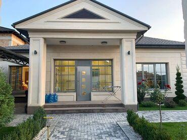 Продажа домов 350 кв. м, 4 комнаты, Свежий ремонт