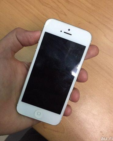 Apple Iphone в Бишкек
