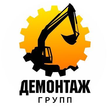 """карты памяти class 6 для навигатора в Кыргызстан: Демонтаж снос разбор бишкек   наша компания тоо,,01regiin2050"""" занимае"""