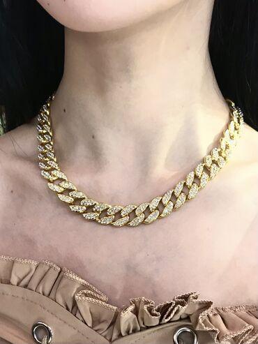 Золотая цепочка со стразами нержавеющая сталь есть в серебрянном вариа