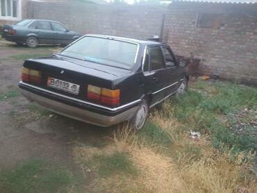 Транспорт - Дмитриевка: Audi 90 2 л. 1990