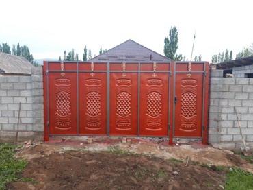 Ворота на заказ и сварщик в Novopokrovka