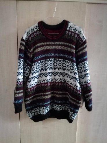Двойной свитер мужской Размер 48 Цена -200с