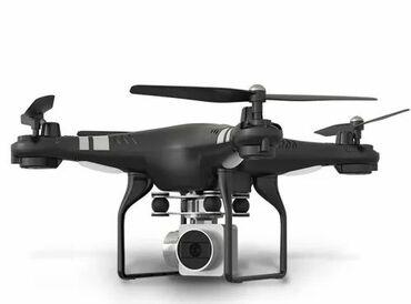 Электроника - Гульча: Квадрокоптер MAGIC SPEED X52 +БЕСПЛАТНАЯ ДОСТАВКА ПО КР +оплата при