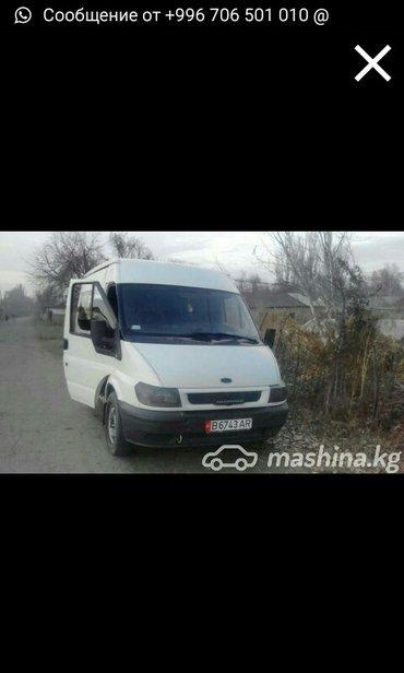 Форд-транзит, Утка нос! год 2002, об 2,4. Турбо! в Бишкек