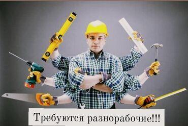 3 в 1 принтер сканер ксерокс in Кыргызстан | ПРИНТЕРЫ: Требуются разнорабочие от 25-40 лет!!! Зп 700 сом в день + 100 сом на