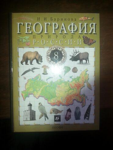 Новая книга дар правительства российской федерации не раз не