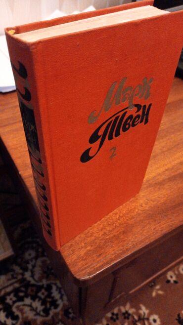 Большая библиотека свыше 600 томов (подписные издания, детективы
