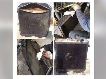 ремонт радиаторов автомобилей in Кыргызстан | АВТОЗАПЧАСТИ: Сервисное ТО, Климат-контроль | Промывка, чистка систем автомобиля