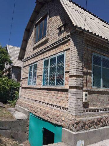 Продам Дом 64 кв. м, 3 комнаты