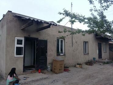 продам пескоструй в Кыргызстан: Продам Дом 52 кв. м, 3 комнаты