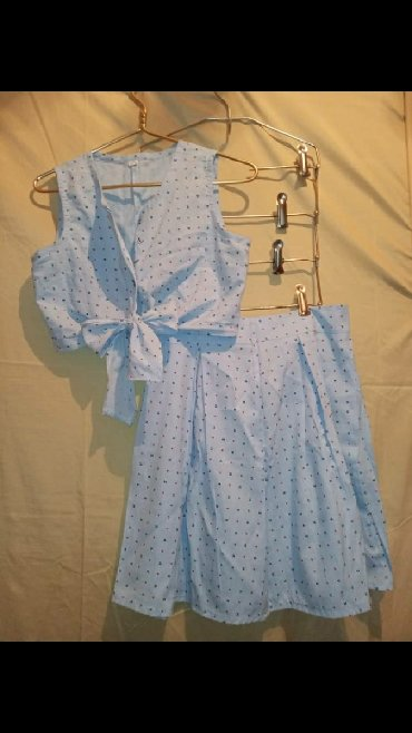 Размер 48 летний костюм двойка; юбка+топ