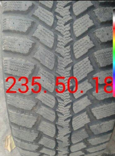 диски с резиной зима пара жирная другая пара средняя! 235. 50. 18.   в Бишкек