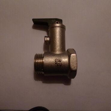 1177 объявлений: Продаю предохранительный обратный клапан Ду 15 для нагревательного