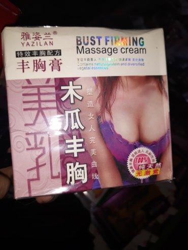 Для увеличения груди с гарантией качества в Душанбе