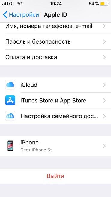 Айфон 5s обменяю или продам в Беловодское