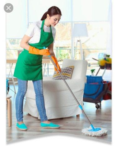 Bakı şəhərində Heyet evine 35-50 yaşlarında temizlikçi teleb olunur. İş qrafiki
