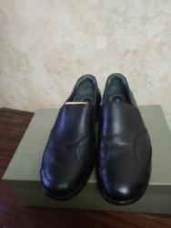 Мужские кожаные туфли пр-во Турция размер 41-42 все вопросы только по
