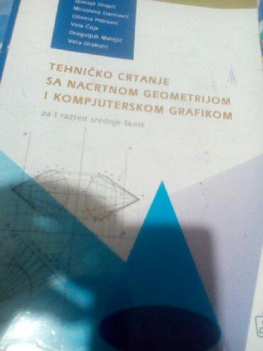 Ostalo   Sopot: Knjiga za prvu godinu tehnicko crtanje