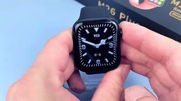 бест вей элет бишкек отзывы in Кыргызстан | DAEWOO: Smart Watch M26 Plus с беспрводной зарядкой - модель умных часов с