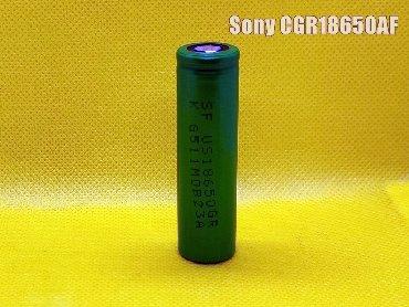 18650 - Azərbaycan: Sony CGR18650AF 18650 tipli batareyalarBatareyalar yeni deyil amma