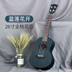 Праздничные подарочные наборы концертное укулеле, гавайская гитара