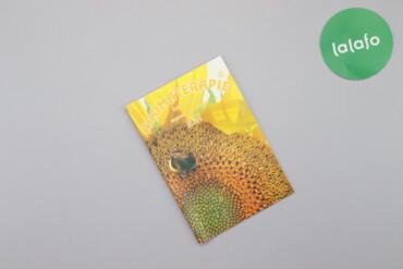 Журнал здоровья Aromaterapie    Палітурка: м'яка Мова: російська  Стан