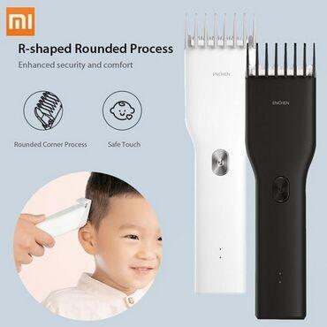 Расческа выпрямитель fast hair straightener - Кыргызстан: Продаю машинку для стрижки Xiaomi Enchen Boost Hair Clipper.Машинка