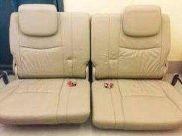 �������������� 470 �� �������������� в Кыргызстан: Продаю 3 ряд сидений лексус gx 470