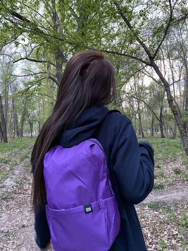 купить химчистку торнадо в бишкеке в Кыргызстан: Рюкзак XiaomiРебята, последний рюкзак Xiaomi Dailypack в фиолетовом