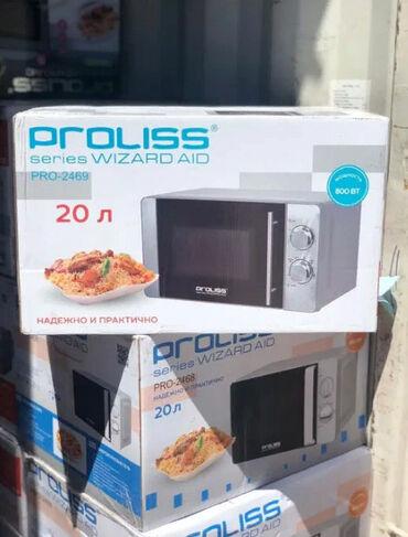 Микроволновая печь Proliss 2469Микроволновая печь Proliss 2469 RUS