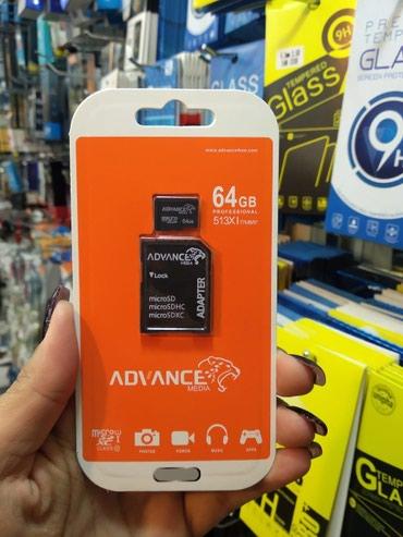 Bakı şəhərində Mikro SD kart Zemanetle...