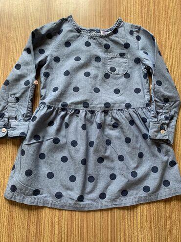 Платье красивое пиджачок в подарок.Вещи после одного ребёнка в хорошем
